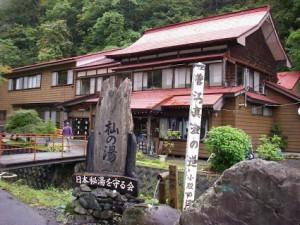 okumoriyoshi5